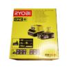Kép 3/3 - Ryobi  18 V 2,5 Ah Lithium+ akkumulátor és töltő