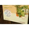 Kép 5/5 - Viano Bio Happy, vízben oldódó szervestáp virágzó növények számára